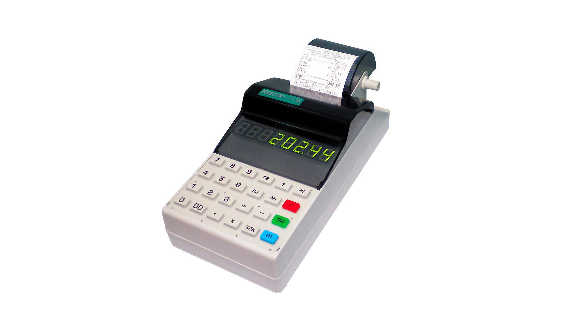 Регистрация ккм для ип стоимость можно ли зарегистрировать ип по временной регистрации гр киргизии