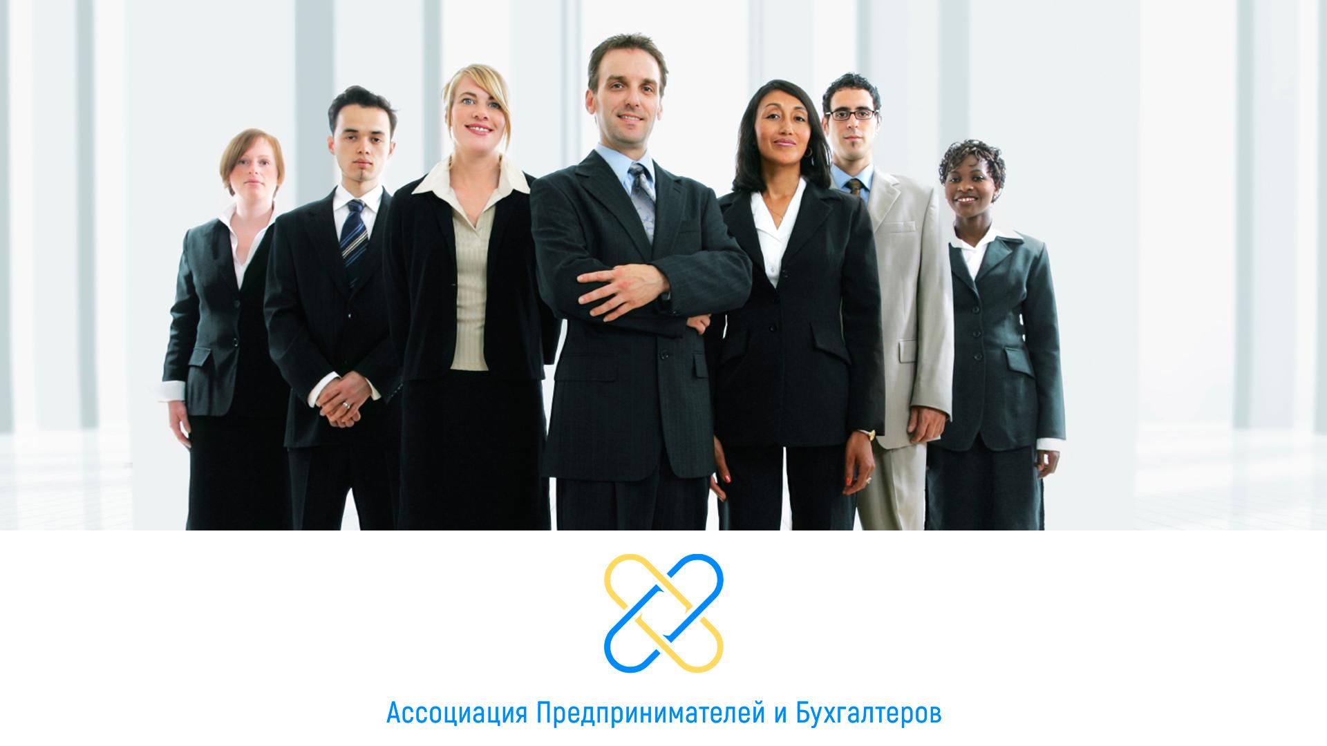 Бухгалтер казахстан онлайн контур эльба интернет-бухгалтерия отзывы